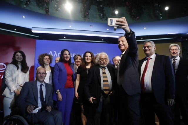 Ποτάμι: Οι υποψήφιοι για τις ευρωεκλογές | tovima.gr