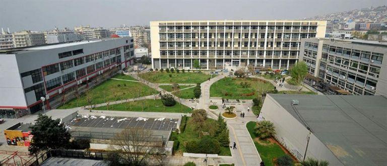 Το ΑΠΘ αντιδρά στην ίδρυση τέταρτης Νομικής σχολής | tovima.gr