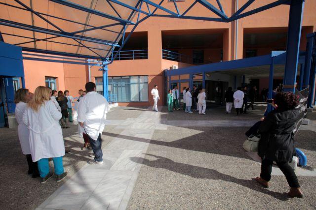 Χάνουν αναδρομικά έξι ετών οι γιατροί του ΕΣΥ | tovima.gr