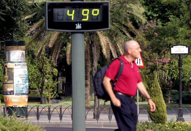 Κλιματική αλλαγή: Πώς επιτείνει την οικονομική ανισότητα | tovima.gr