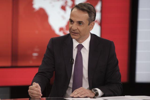 Μητσοτάκης: Ντροπή κ. Τσίπρα που κρατάτε τον φαύλο Πολάκη στην κυβέρνησή σας | tovima.gr