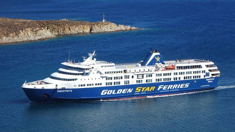 Superferry: Επιστρέφει στη Ραφήνα με 861 επιβάτες λόγω μηχανικής βλάβης | tovima.gr