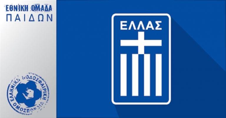 Η αποστολή της Εθνικής Παίδων για τo Euro 2019 | tovima.gr