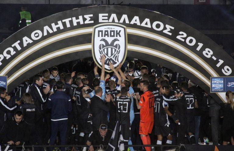 Γιατί χάρηκαν το πρωτάθλημα του ΠΑΟΚ Κασίγιας – Ομπαμεγιάνγκ | tovima.gr