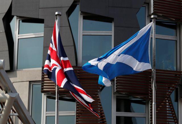 Σκωτία: Σχέδια για δεύτερο δημοψήφισμα ανεξαρτησίας εντός δύο ετών | tovima.gr