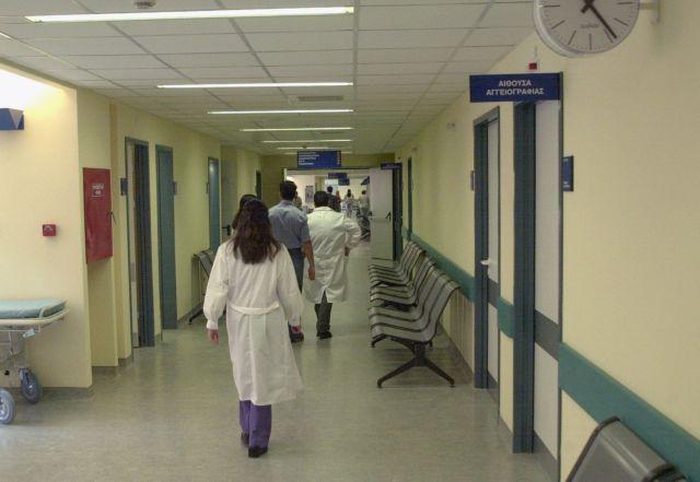 Απολύθηκε νοσηλεύτρια – Κοινοποίησε στο Facebook αρνητική κριτική για τον Πολάκη | tovima.gr