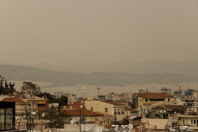 Καιρός: Αφρικανική σκόνη και τη Μεγάλη Πέμπτη | tovima.gr