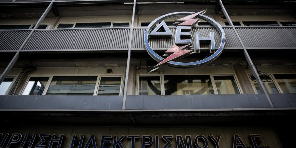 ΝΔ για ΔΕΗ: Ο ΣΥΡΙΖΑ αφήνει πίσω του μία «ωρολογιακή βόμβα» | tovima.gr