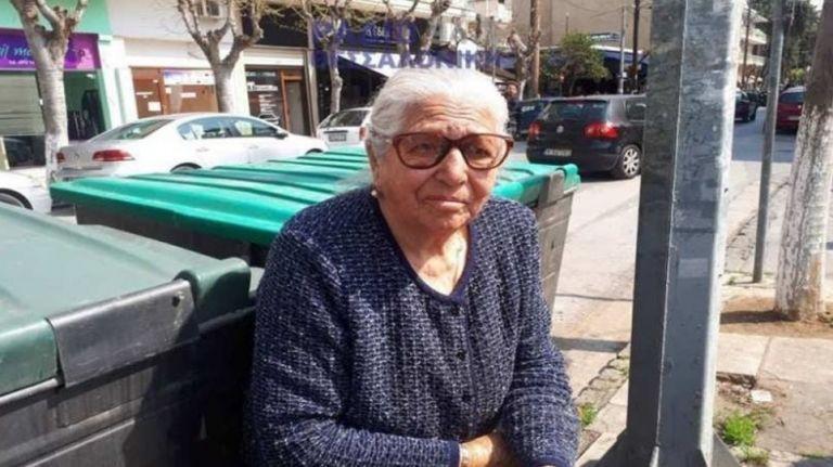 Θεσσαλονίκη: Νέα περιπέτεια για την 90χρονη με τα τερλίκια | tovima.gr