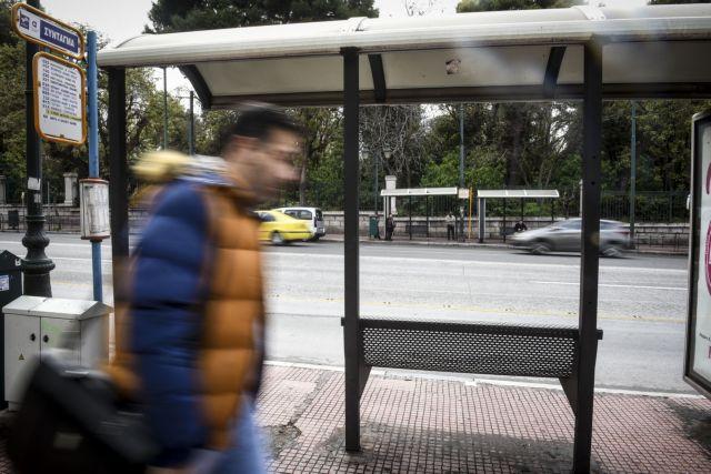 Αλλαγές στα ΜΜΜ λόγω Πάσχα – Πώς θα κινηθούν | tovima.gr