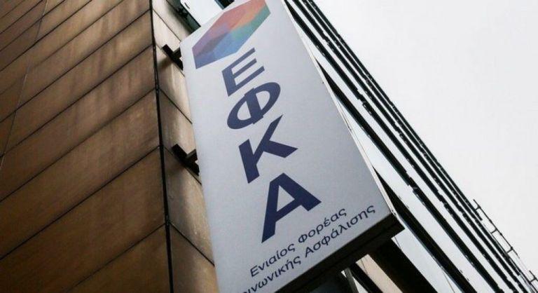 Χρέη ύψους 1 δισ. ευρώ προς τα Ταμεία μέσα σε έξι μήνες | tovima.gr