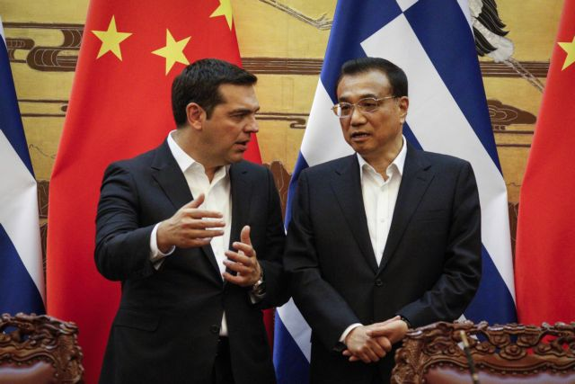 Tsipras in China for Second Belt and Road Forum   tovima.gr