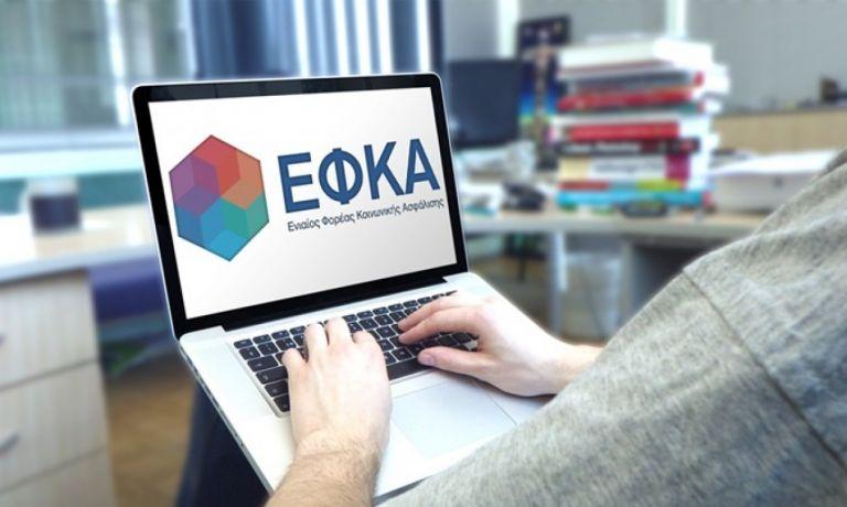Με ρυθμό χελώνας οι συντάξεις ΕΦΚΑ και ΕΤΕΑΕΠ | tovima.gr