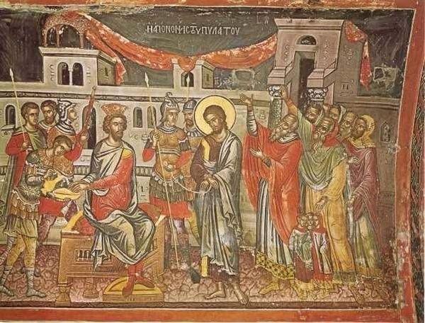 Σε ποια γλώσσα μίλησαν Ιησούς και Πόντιος Πιλάτος | tovima.gr