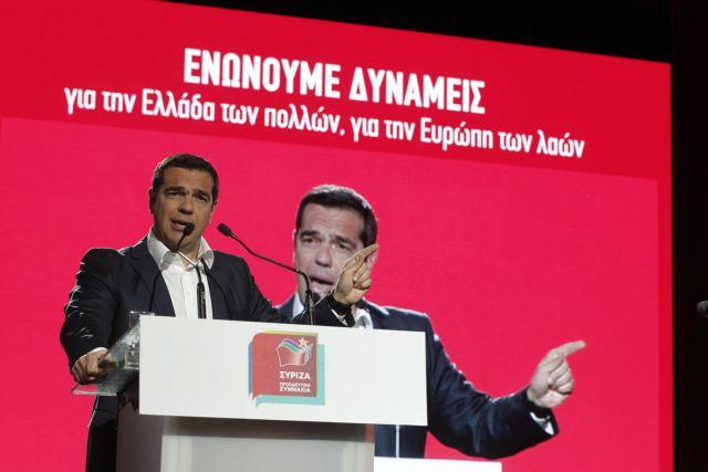 ΣΥΡΙΖΑ: Η μετάλλαξή του σε… ΠΑΣΟΚ και οι κίνδυνοι που ελλοχεύουν | tovima.gr