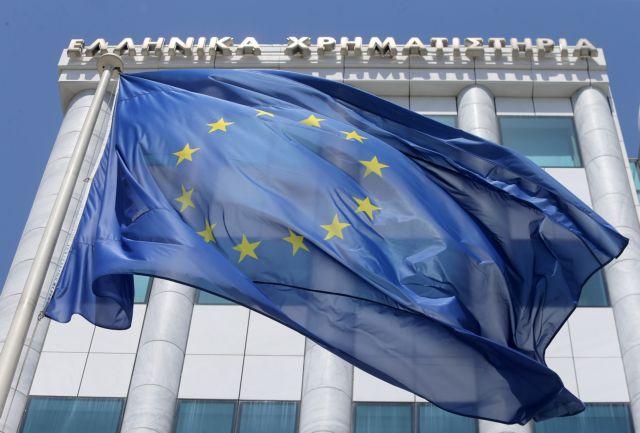 Χρηματιστήριο Αθηνών: Στο ύψος του τη Δευτέρα παρά τις ισχυρές πιέσεις στη ΔΕΗ   tovima.gr