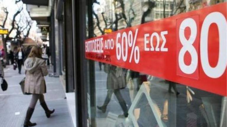 Ενδιάμεσες εκπτώσεις : Πότε ξεκινούν – Ποια Κυριακή είναι ανοιχτά τα καταστήματα | tovima.gr