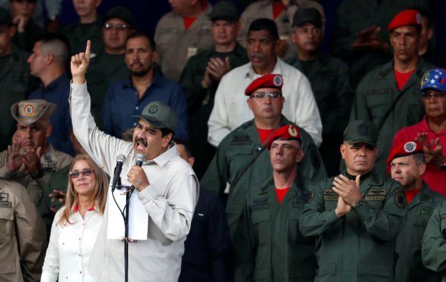 Βενεζουέλα – Μαδούρο: Πιστοί στην κυβέρνηση οι διοικητές των ενόπλων δυνάμεων   tovima.gr