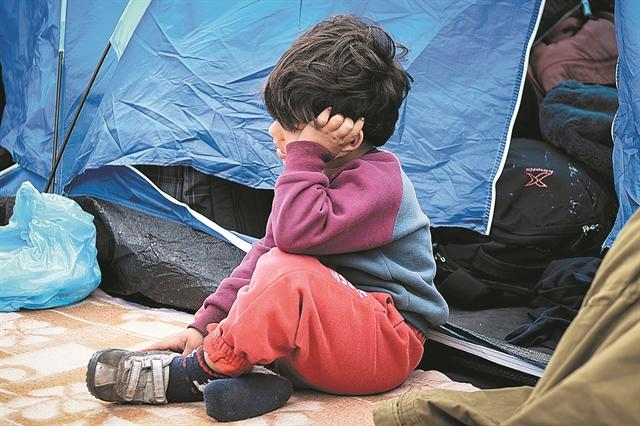 Τα παιδιά-μετανάστες, ο Αμίρκαι η ευθύνη της πολιτείας | tovima.gr