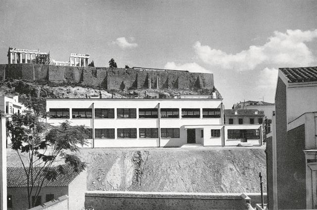 Η ελληνική συμβολή στο Bauhaus | tovima.gr