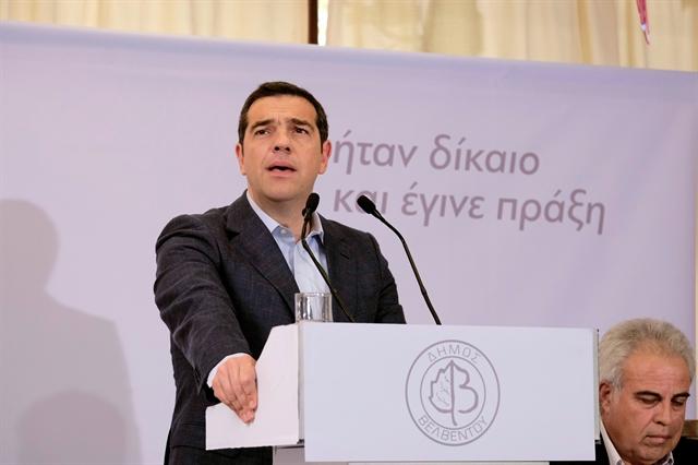 Ενας… διάτρητος και άχαστος Αλέξης | tovima.gr