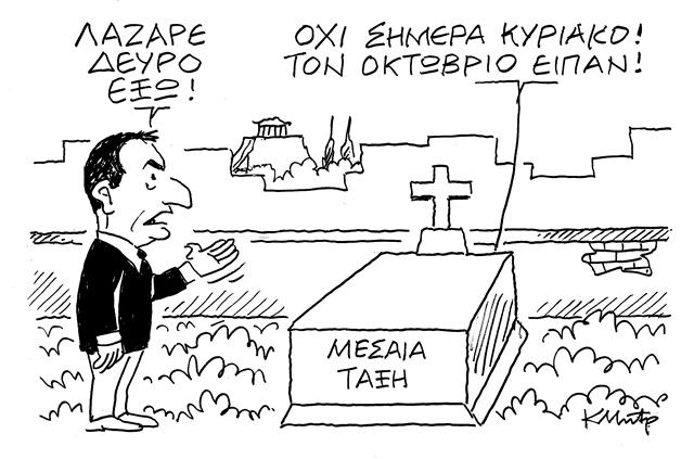 Η… θεοδικία του Αλέξη Τσίπρα | tovima.gr