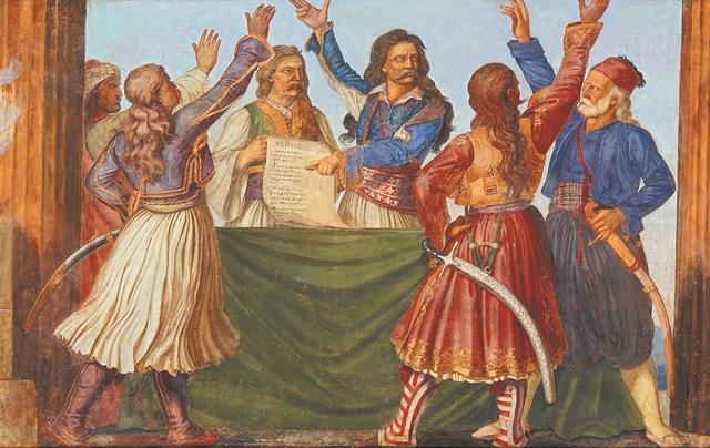 Τα επαναστατικά Συντάγματα του 1821   tovima.gr