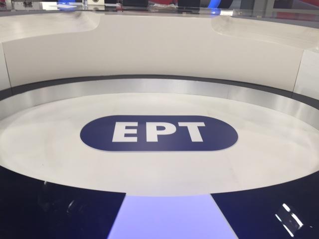ΕΡΤ: Επέκριναν την πρωτοβουλία Μητσοτάκη για το αφορολόγητο | tovima.gr