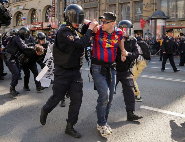 Αγία Πετρούπολη: Συλλήψεις σε διαδήλωση κατά του Πούτιν | tovima.gr