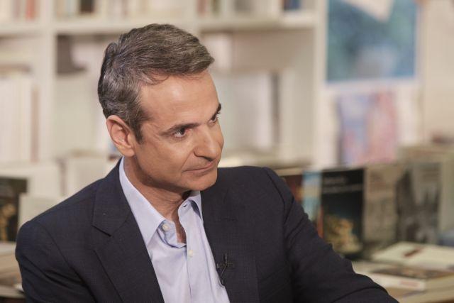 Μητσοτάκης: Θα επαναδιαπραγματευτούμε τα πρωτογενή πλεονάσματα | tovima.gr