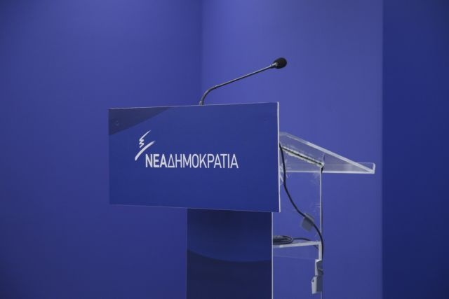 ΝΔ: Η ανοχή του ΣΥΡΙΖΑ στον «Ρουβίκωνα» αμφισβητεί το κράτους δικαίου | tovima.gr