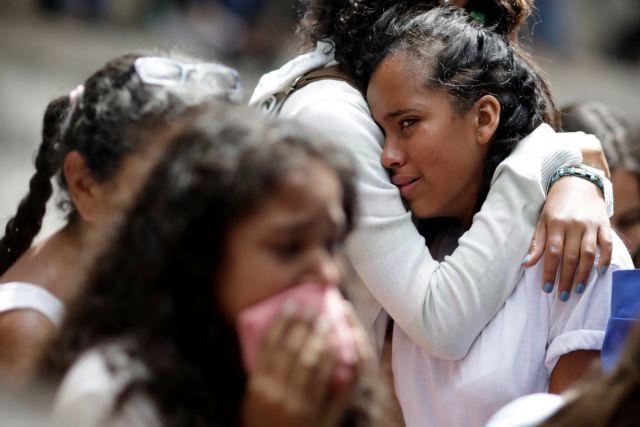 Λαβρόφ προς ΗΠΑ: Ακυρώστε τα «ανεύθυνα» σχέδια για την Βενεζουέλα   tovima.gr