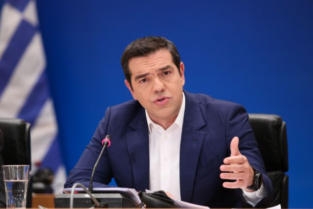 Tsipras : Elections plebiscite on 'growth-friendly' fiscal package   tovima.gr