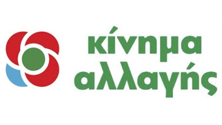 ΚΙΝΑΛ για προεκλογικό πακέτο Τσίπρα : Οι πολίτες δεν τρώνε κουτόχορτο. | tovima.gr