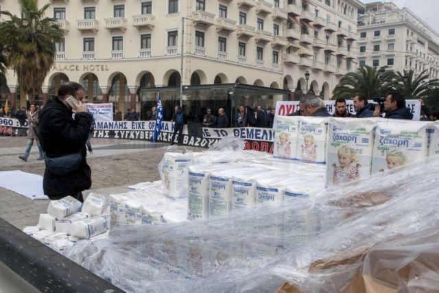 ΕΒΖ: Τελεσίγραφο δίνουν οι εργαζόμενοι   tovima.gr