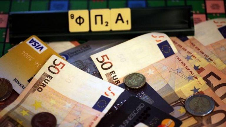 ΠΟΞ για τις μειώσεις του ΦΠΑ : «Καλώς τα κι ας άργησαν!» | tovima.gr