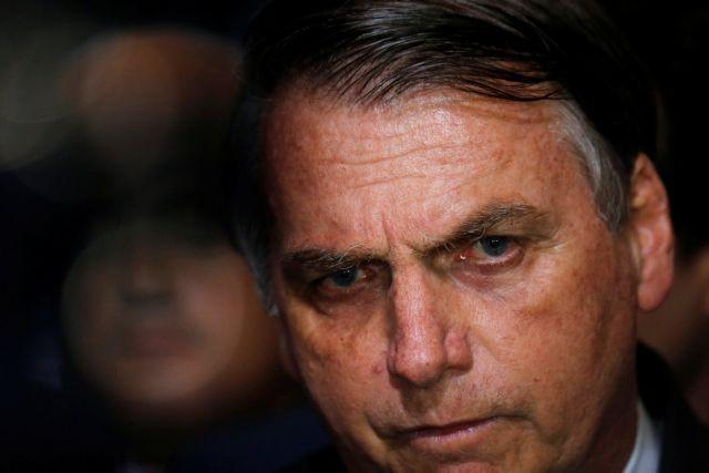 Βραζιλία: Για τον Μπολσονάρου ο ρατσισμός είναι κάτι «σπάνιο» στη χώρα | tovima.gr