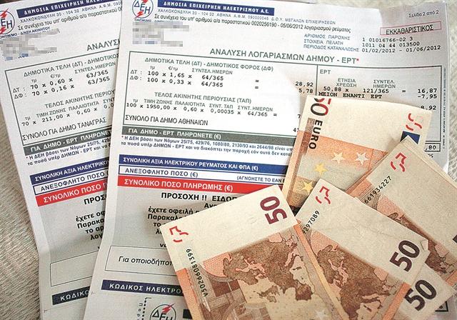 Λογαριασμοί ρεύματος: Κάηκαν τα νοικοκυριά από τις αλλαγές στις χρεώσεις | tovima.gr