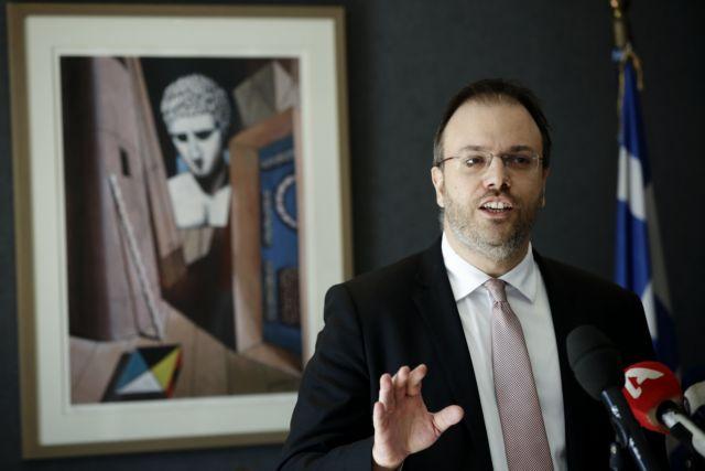 Θεοχαρόπουλος για προγραμματική συμφωνία με ΣΥΡΙΖΑ : Πολιτικά παράλογο να επικρίνεται | tovima.gr