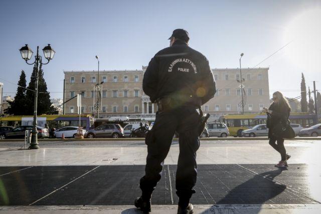 Τελικός κυπέλλου : Απαγορεύονται οι συναθροίσεις στο κέντρο της Αθήνας | tovima.gr