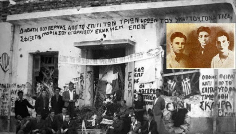 Η μάχη στο «Κάστρο του Υμηττού» – Μια συγκλονιστική ιστορία που πολλοί αγνοούν | tovima.gr
