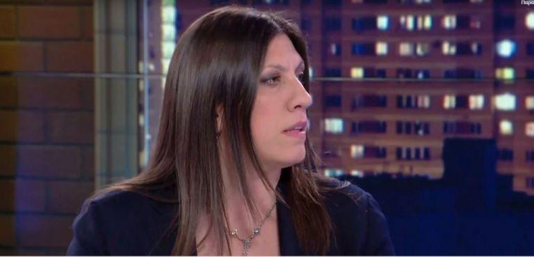 Ζ. Κωνσταντοπούλου στο One Channel: Έγκλημα κατά της ανθρωπότητας το Μνημόνιο | tovima.gr
