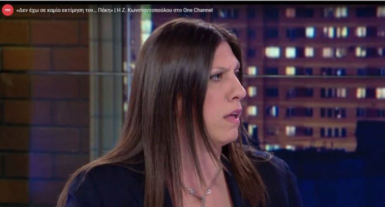 Κωνσταντοπούλου στο One Channel: Δεν έχω σε καμία εκτίμηση τον… Πάκη | tovima.gr