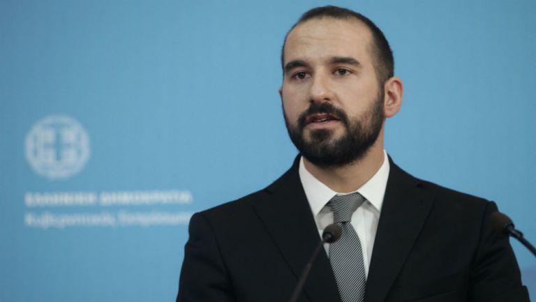 Τζανακόπουλος: Πυρά κατά Μητσοτάκη, αλλά «σιωπή» για την απρέπεια Τσίπρα   tovima.gr