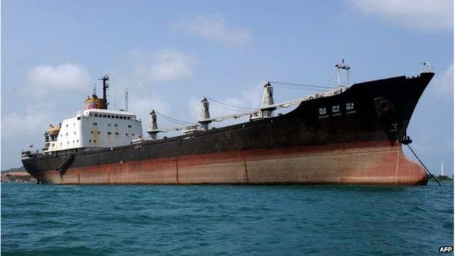 ΗΠΑ: Κατάσχεσαν πλοίο της Β. Κορέας που μετέφερε άνθρακα | tovima.gr