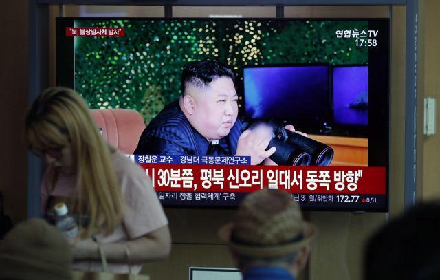 Ν. Κορέα: Η Β. Κορέα εκτοξεύει πυραύλους σε ένδειξη διαμαρτυρίας προς τις ΗΠΑ | tovima.gr