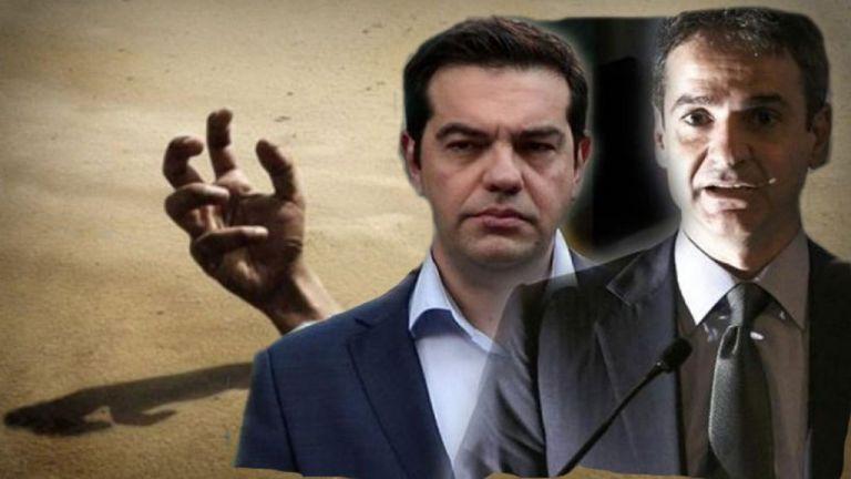 Σκηνικό βούρκου στη Βουλή και η ακροδεξιά τρίβει τα χέρια της | tovima.gr