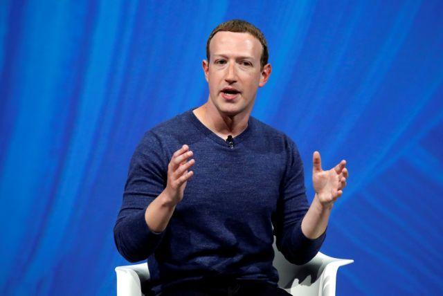 Facebook: Διάσπαση του κολοσσού ζητά ένας από τους ιδρυτές του | tovima.gr
