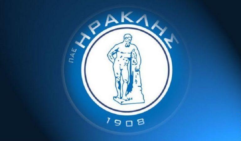 Ηρακλής: «Καμία συνάντηση με τον Βόλο για συγχώνευση» | tovima.gr