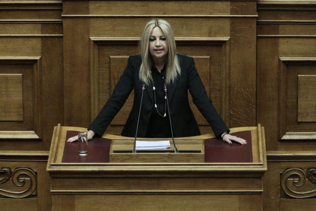 Η ομιλία της Φ. Γεννηματά στη Βουλή | tovima.gr